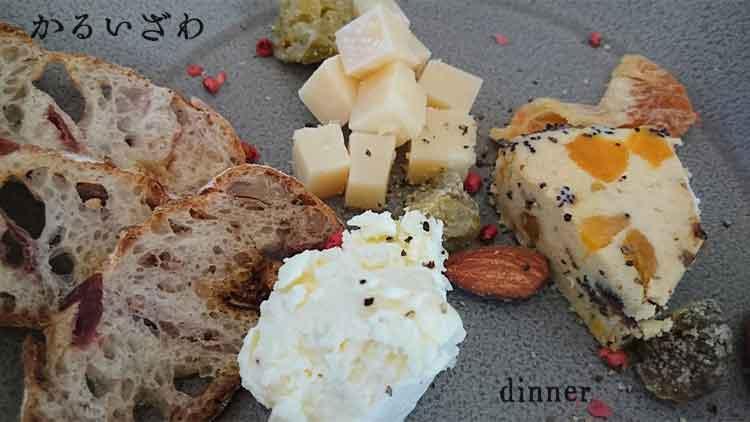 karuizawa-dinner