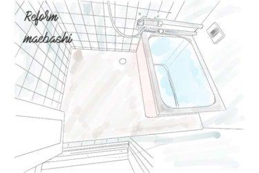 浴室タイルリフォーム