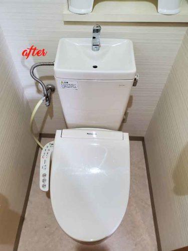 洋式トイレ水漏れ修理