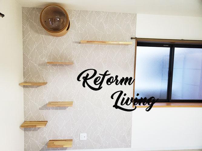 livingreform