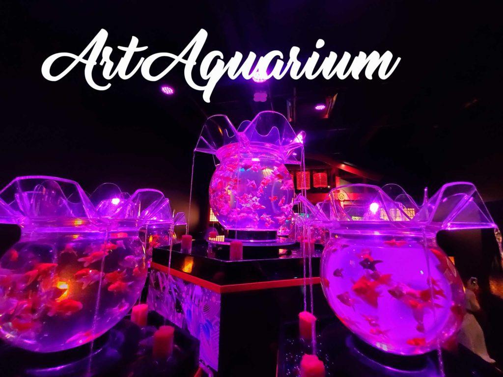 アートアクアリウム3