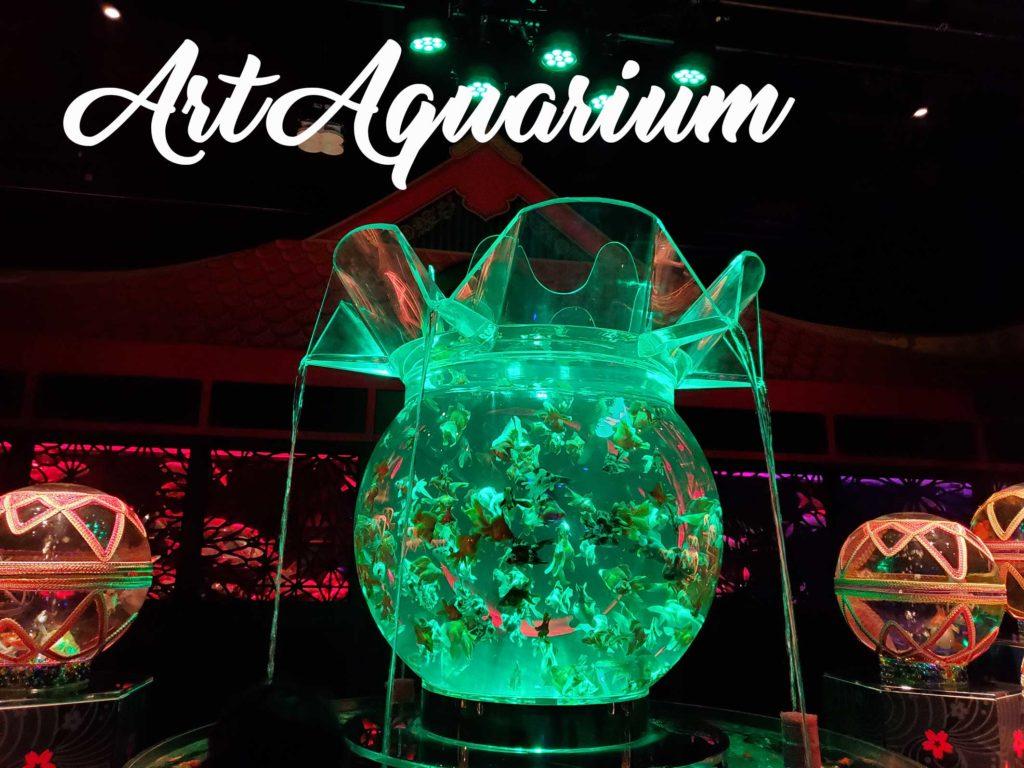アートアクアリウム4