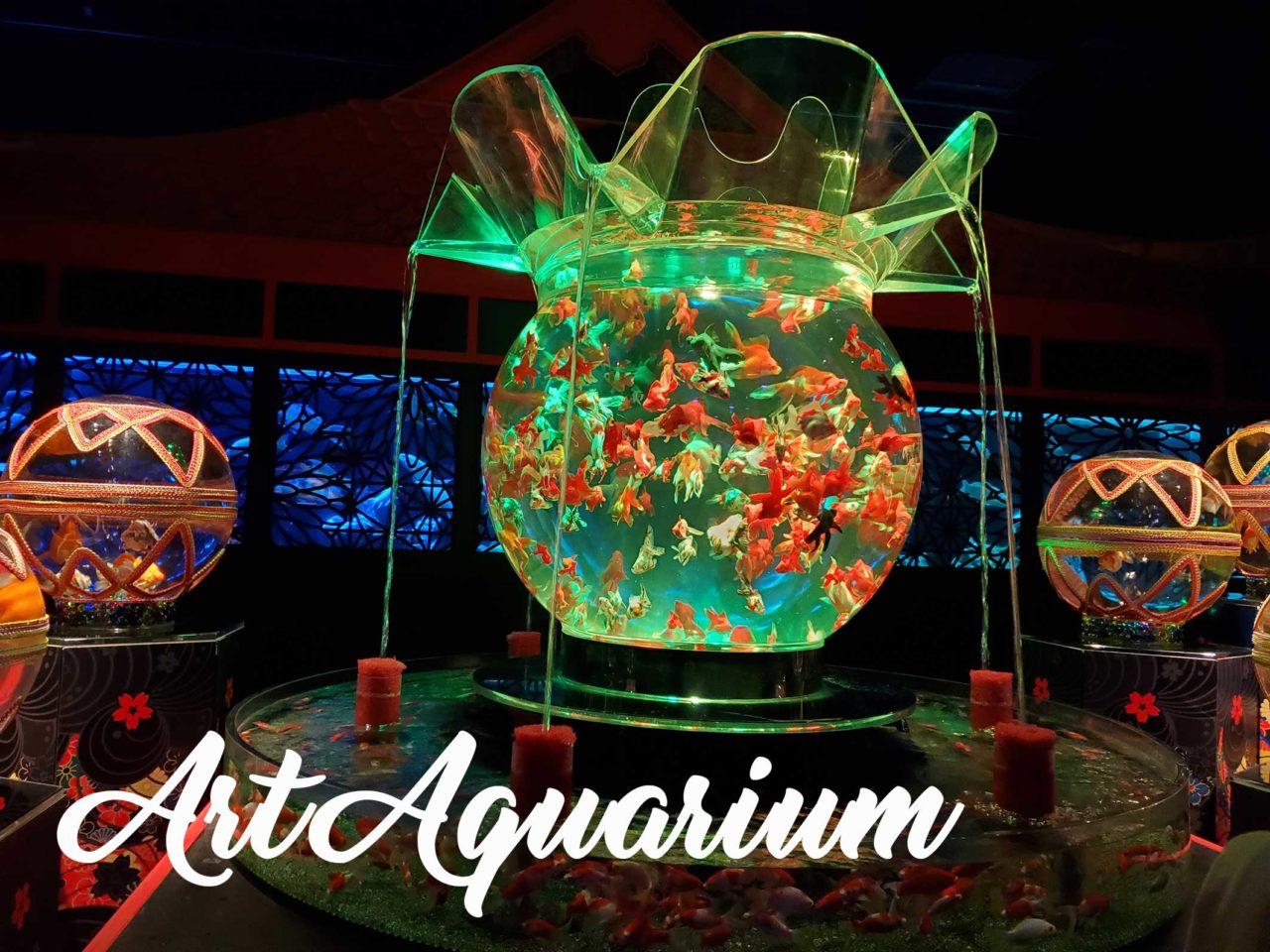 アートアクアリウム5