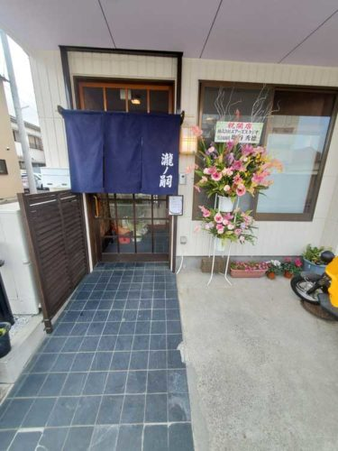 前橋カフェ、飲食店情報